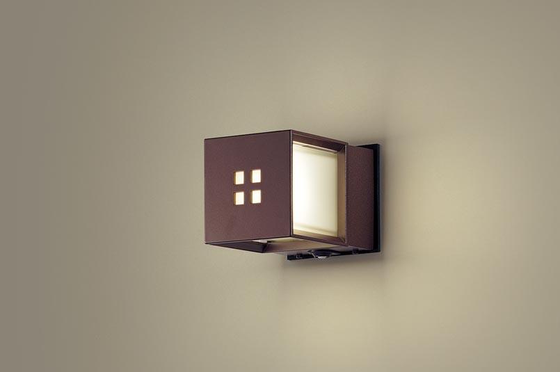 ポーチライト(防雨型) LGWC85040AZ(LED) FreePaセンサ付省エネ点灯型(40形)ダークブラウン 電球色(電気工事必要)パナソニック Panasonic