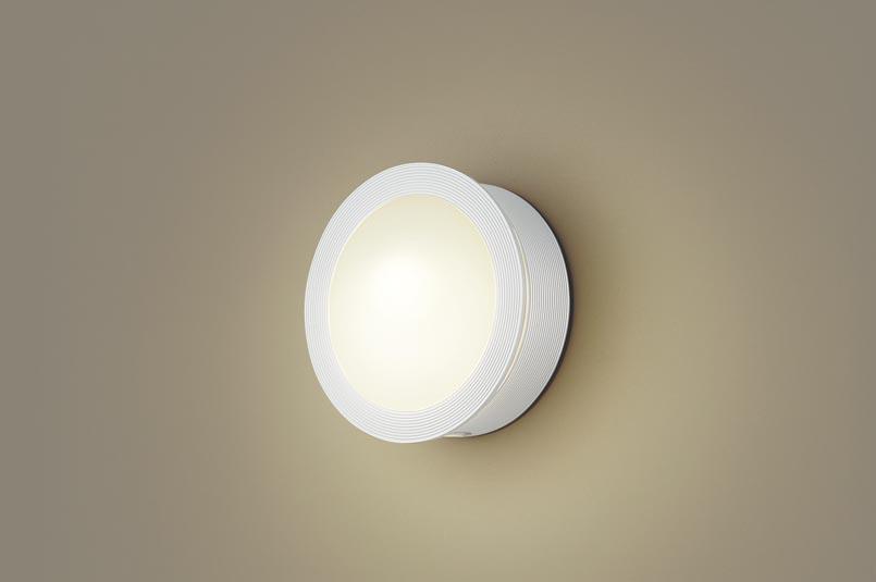 ポーチライト(防雨型) LGWC85070U(LED) FreePaセンサ付省エネ点灯型 (40形) 電球色(電気工事必要)パナソニック Panasonic