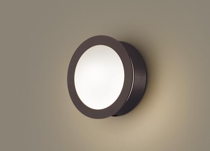 ポーチライト(防雨型) LGWC85073U(LED) FreePaセンサ付省エネ点灯型(40形) 電球色(電気工事必要)パナソニック Panasonic