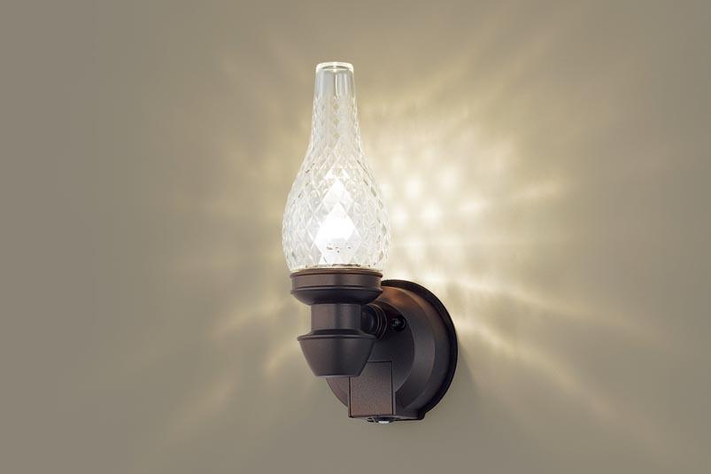 ポーチライト(防雨型) LGWC85210Z(LED) FreePaセンサ付省エネ点灯型(40形)ダークブラウンメタリック 電球色(電気工事必要)パナソニック Panasonic