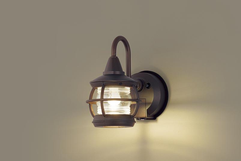 ポーチライト(防雨型) LGWC85216Z(LED) FreePaセンサ付省エネ点灯型(40形)ダークブラウンメタリック 電球色(電気工事必要)パナソニック Panasonic