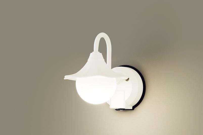 ポーチライト(防雨型) LGWC85220Z(LED) FreePaセンサ付省エネ点灯型 (40形)ホワイト 電球色(電気工事必要)パナソニック Panasonic