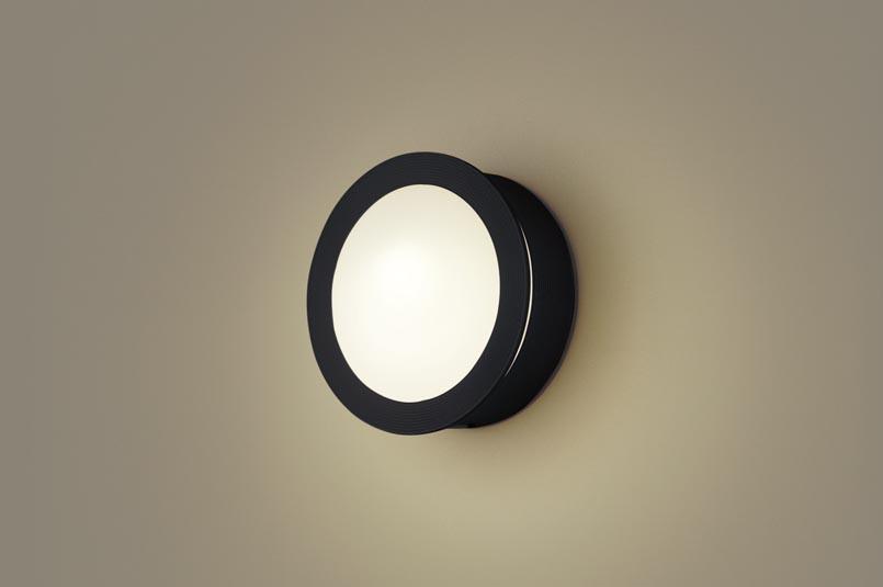 ポーチライト(防雨型) LGWC85275U(LED) FreePaセンサ付省エネ点灯型 FreePaセンサ付省エネ点灯型 (40形) 電球色(電気工事必要)パナソニック Panasonic