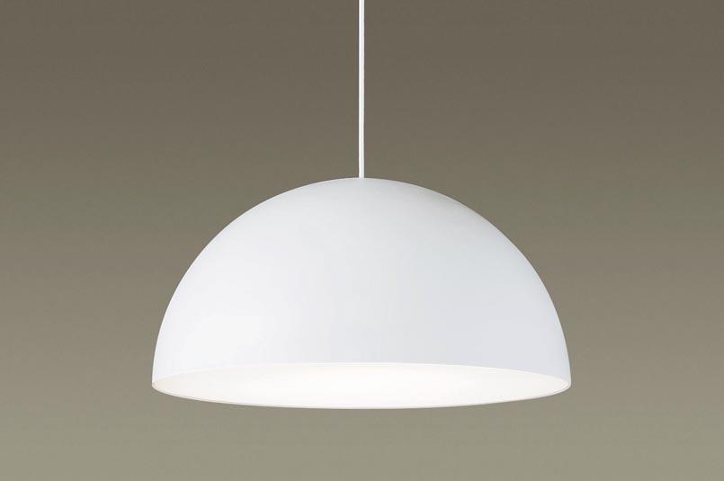 MODIFYモディファイ LEDペンダント *LGB15172WZ (60形)(電球色)(引掛シーリング方式)パナソニック Panasonic