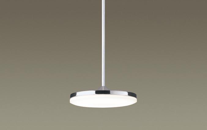 (直付)LED小型ペンダント(温白色)LGB15271LE1(クローム仕上)(ダクトレール不可・電気工事必要)パナソニックPanasonic