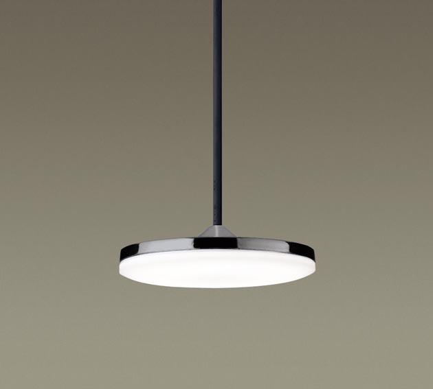 (直付)LED小型ペンダント(電球色)LGB15282LE1(ブラックニッケル仕上)(ダクトレール不可・電気工事必要)パナソニックPanasonic