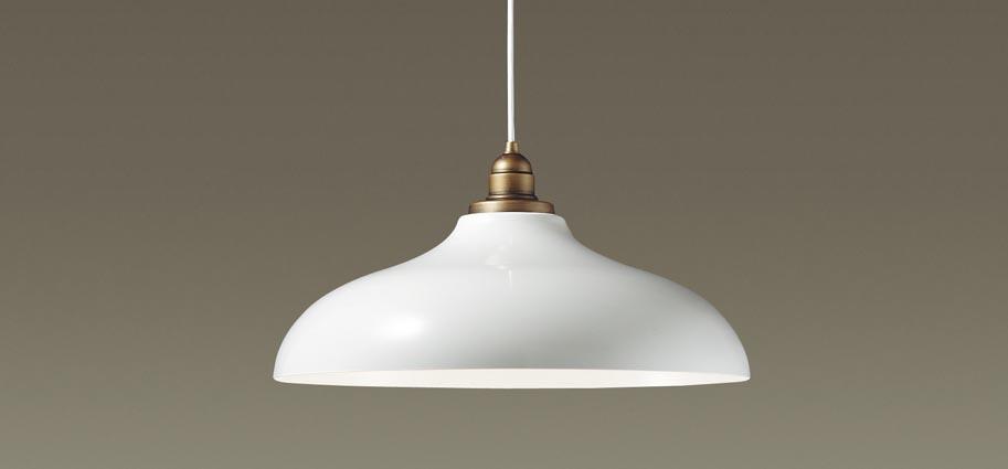 LEDペンダント LGB15317K (電球色)(ホワイト)(真ちゅう古味仕上)(引掛シーリング方式)パナソニック Panasonic