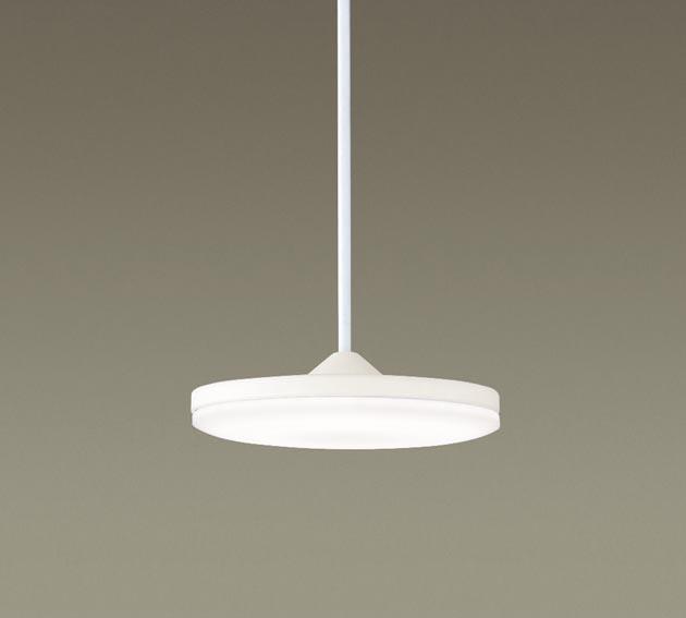 (ライコン別売)LEDペンダント(電球色)LGB15550LB1(ホワイト)(ダクトレール不可・電気工事必要)パナソニックPanasonic