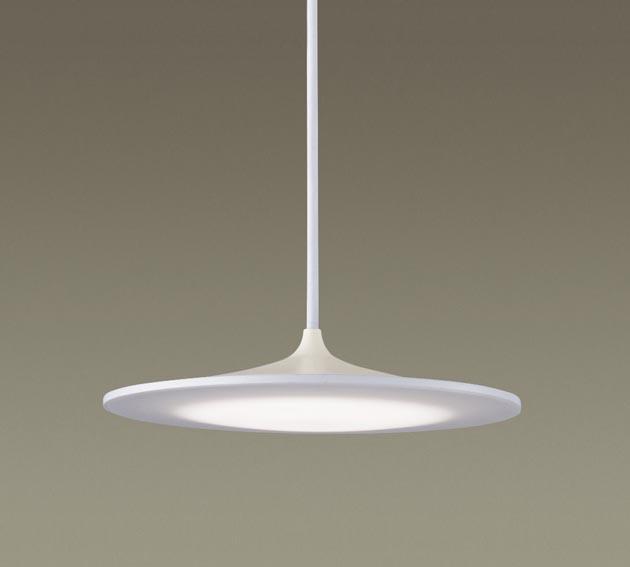 (ライコン別売)LEDペンダント(電球色)LGB15556LB1(ダクトレール不可・電気工事必要)パナソニックPanasonic