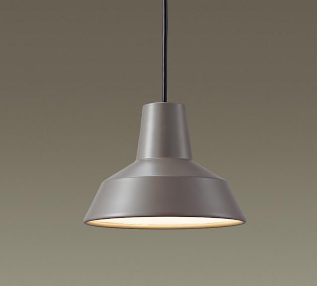 (ダクトレール専用)LEDペンダント LGB16021AZ (電球色)(グレイッシュブラウン)パナソニック Panasonic