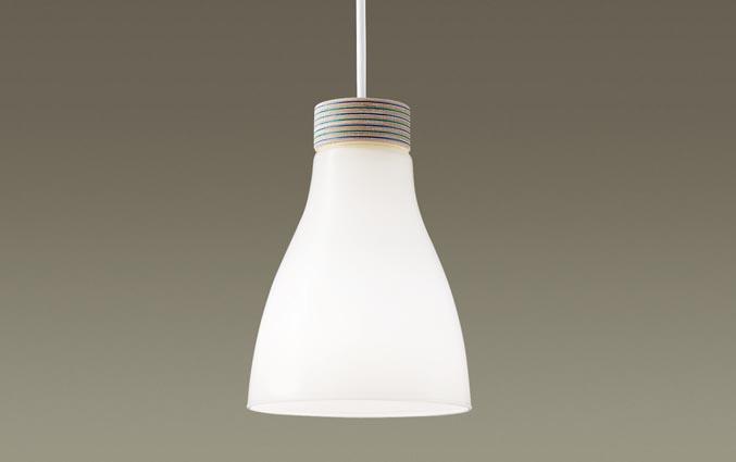 (ダクトレール用)LEDペンダント*LGB16041ブルー(光色切替ON/OFFタイプ)パナソニックPanasonic