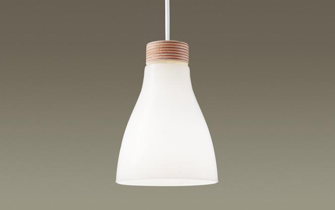 (ダクトレール専用)LEDペンダント LGB16060Z (電球色)(木製:オレンジ)パナソニック Panasonic
