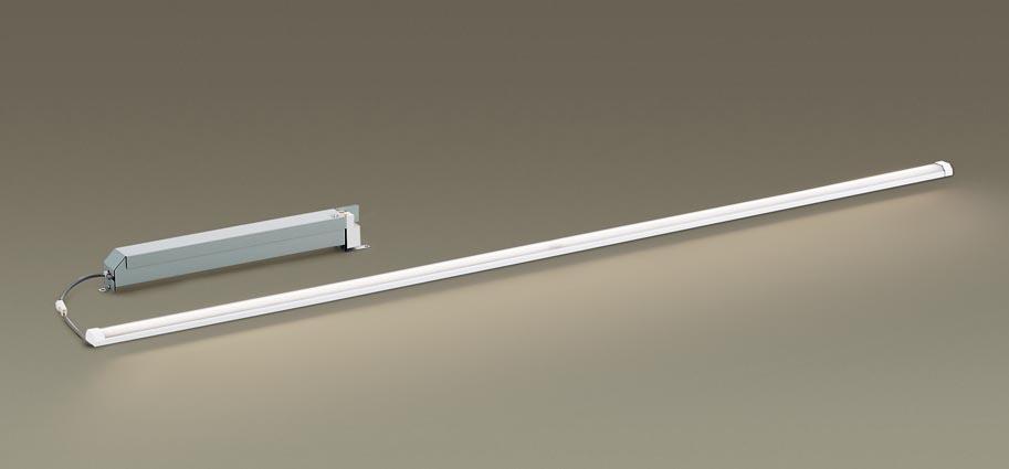 (ライコン別売)ラインライト(L1200)片面化粧LGB50431KLB1(電気工事必要)パナソニックPanasonic