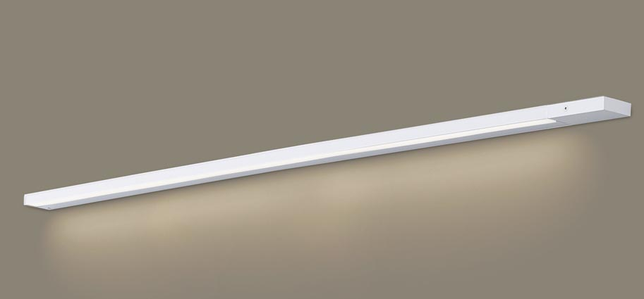 LEDスリムラインライト(電源投入)(温白色)LGB50834LE1(電気工事必要)パナソニックPanasonic