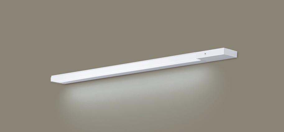 LEDスリムラインライト(電源投入)(昼白色)LGB50910LE1(電気工事必要)パナソニックPanasonic
