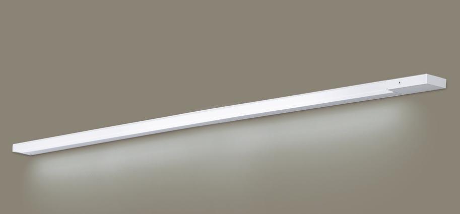 LEDスリムラインライト(電源投入)(昼白色)LGB50930LE1(電気工事必要)パナソニックPanasonic