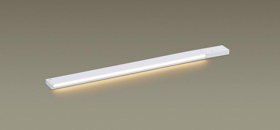 LEDスリムラインライト(電源投入)(電球色)LGB51915LE1(電気工事必要)パナソニックPanasonic
