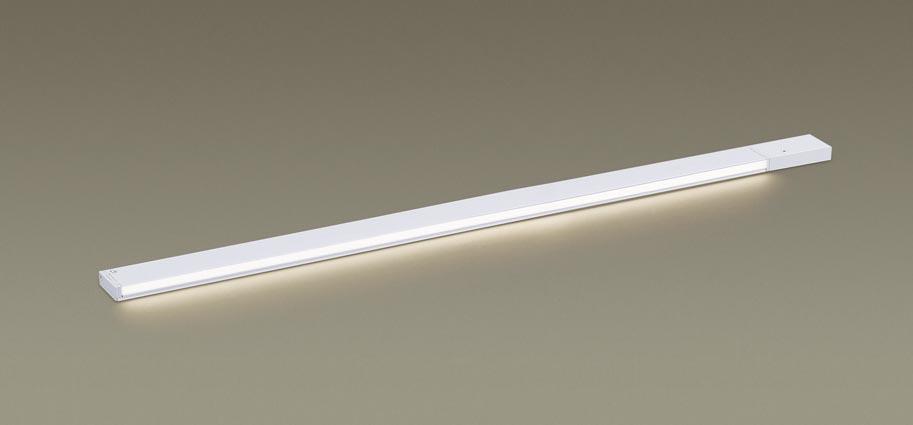 LEDスリムラインライト(電源投入)(温白色)LGB51924LE1(電気工事必要)パナソニックPanasonic