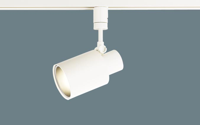 (ダクトレール用)LEDスポットライト LGB54150K (60形)(電球色)パナソニック Panasonic