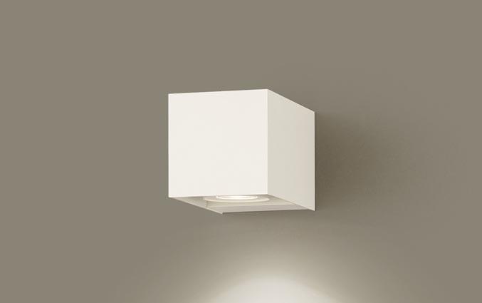 (ライコン別売)LEDブラケット(集光)(温白色)LGB80631LB1(ホワイトレザーサテン仕上)(電気工事必要)パナソニックPanasonic