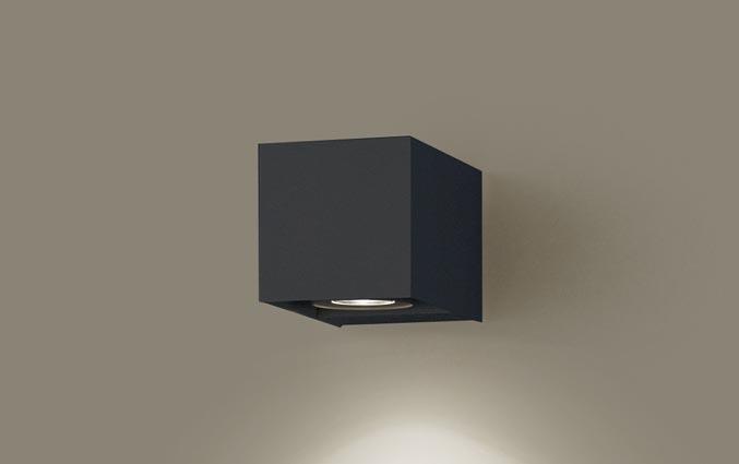 (ライコン別売)LEDブラケット(集光)(温白色)LGB80634LB1(ブラックレザーサテン仕上)(電気工事必要)パナソニックPanasonic