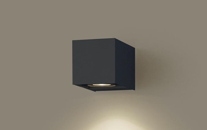 (ライコン別売)LEDブラケット(集光)(電球色)LGB80635LB1(ブラックレザーサテン仕上)(電気工事必要)パナソニックPanasonic