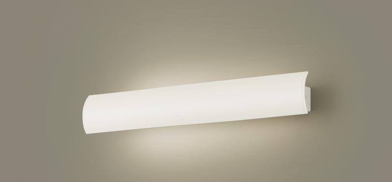 (ライコン別売)LED長手配光ブラケットLGB81726LB1(温白色)ホワイト(電気工事必要)パナソニックPanasonic