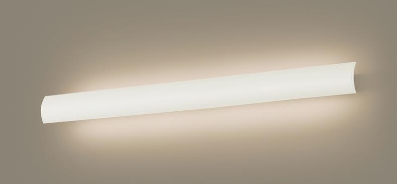 (ライコン別売)LED長手配光ブラケットLGB81763LB1(電球色)ホワイト(電気工事必要)パナソニックPanasonic