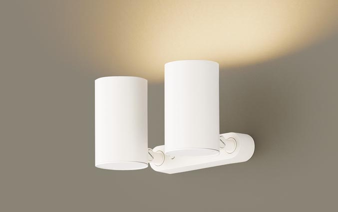 (直付)LEDスポットライト LGB84872LE1 (100形)(拡散)(電球色)(電気工事必要)パナソニック Panasonic