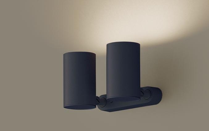 (直付)LEDスポットライト LGB84876LB1 (100形)(拡散)(温白色)(電気工事必要)パナソニック Panasonic