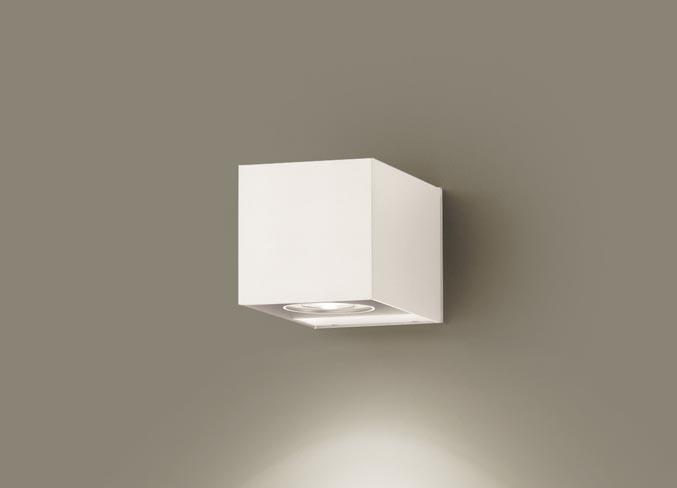 (防雨型)LEDブラケット(温白色)LGW80621LE1(ホワイト)(電気工事必要)パナソニックPanasonic