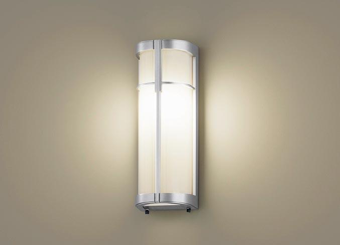 LEDポーチライト LGW85023SF (40形)(電球色)(電気工事必要)パナソニック Panasonic