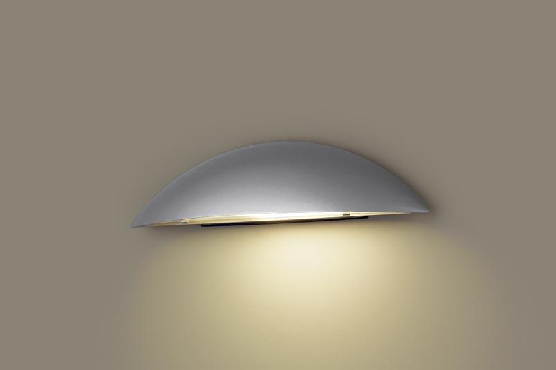 (防雨型)LED表札灯 LGW85100SU (電球色)(シルバーメタリック)(電気工事必要)パナソニック Panasonic