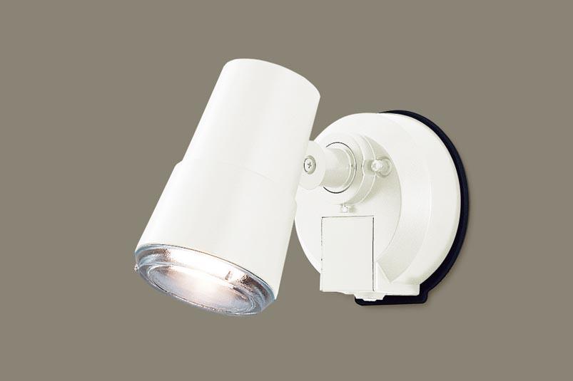 FreePa(フラッシュ)LEDスポットライト(電球色)*LGWC45001WK(ホワイト)(電気工事必要)パナソニックPanasonic