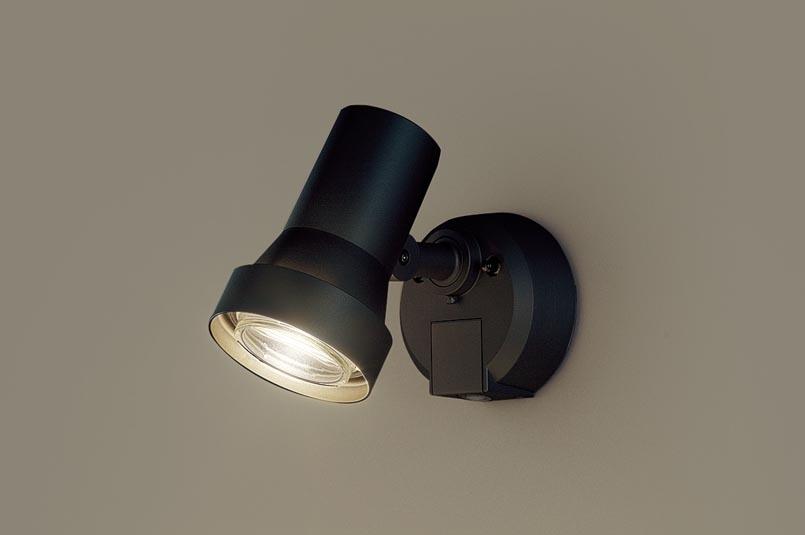 FreePa(フラッシュ)LEDスポットライト(電球色)*LGWC45030BZ(オフブラック)(電気工事必要)パナソニックPanasonic