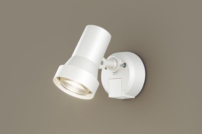 FreePa(フラッシュ)LEDスポットライト(電球色)LGWC45030WZ(ホワイト)(電気工事必要)パナソニックPanasonic