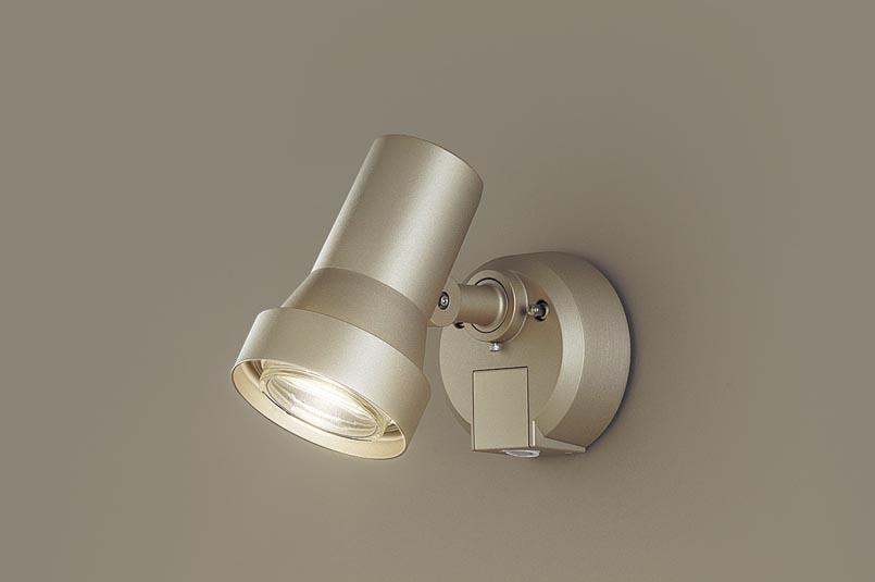 FreePa(フラッシュ)LEDスポットライト(電球色)LGWC45030YZ(プラチナメタリック)(電気工事必要)パナソニックPanasonic