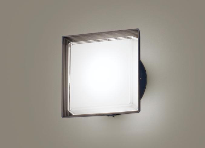 FreePa(段調光省エネ)LEDポーチライト(昼白色)LGWC80322LE1(オフブラック)(電気工事必要)パナソニックPanasonic
