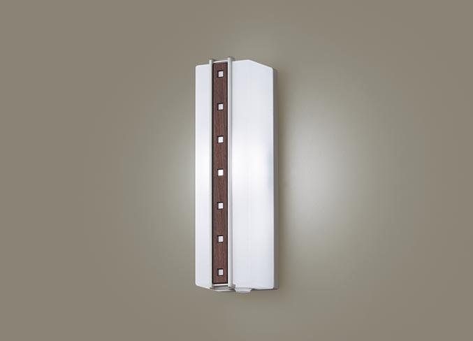 FreePa(段調光省エネ)LEDポーチライト(昼白色)LGWC80431LE1(ミディアムブラウン木調)(電気工事必要)パナソニックPanasonic
