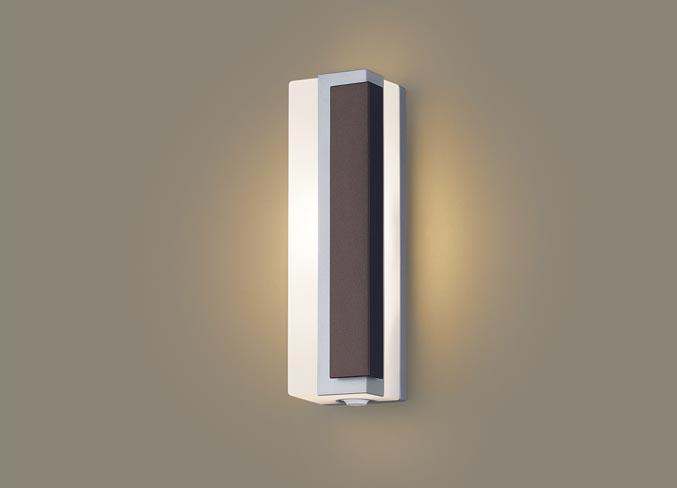 FreePa(段調光省エネ)LEDポーチライト(電球色)LGWC80447LE1(シルバー×ダークブラウン/右側遮光)(電気工事必要)パナソニックPanasonic