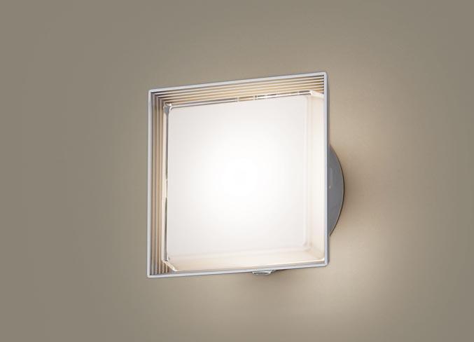 FreePa(フラッシュ)LEDポーチライト(電球色)LGWC81301LE1(シルバーメタリック)(電気工事必要)パナソニックPanasonic