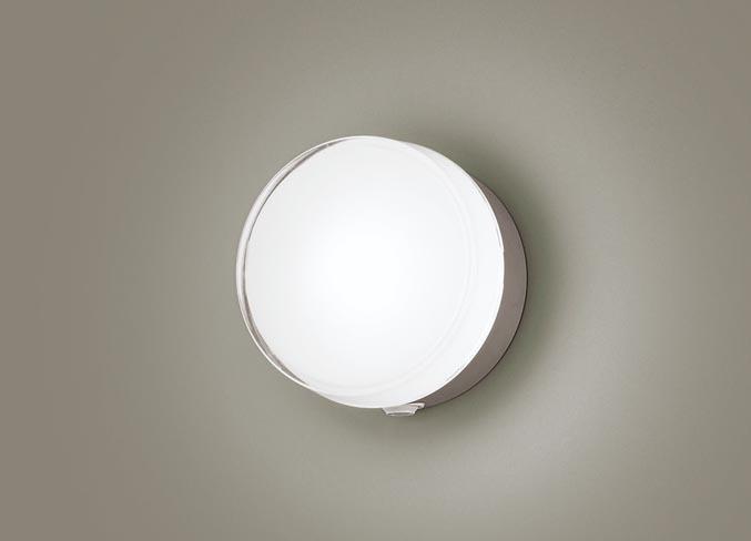 FreePa(フラッシュ)LEDポーチライト(昼白色)LGWC81336LE1(シルバーメタリック)(電気工事必要)パナソニックPanasonic