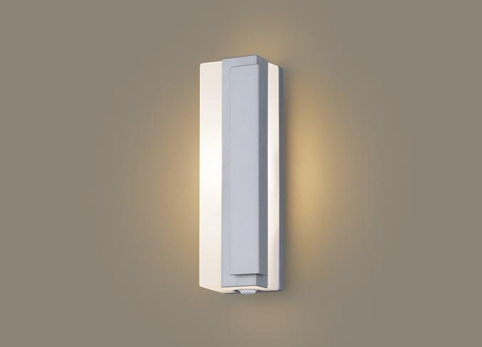 FreePa(フラッシュ)LEDポーチライト(電球色)LGWC81445LE1(シルバーメタリック/右側遮光)(電気工事必要)パナソニックPanasonic