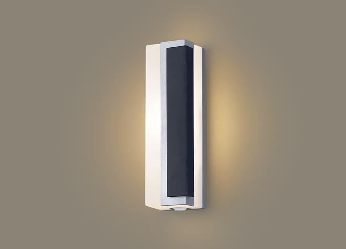 FreePa(フラッシュ)LEDポーチライト(電球色)LGWC81446LE1(シルバー×オフブラック/右側遮光)(電気工事必要)パナソニックPanasonic