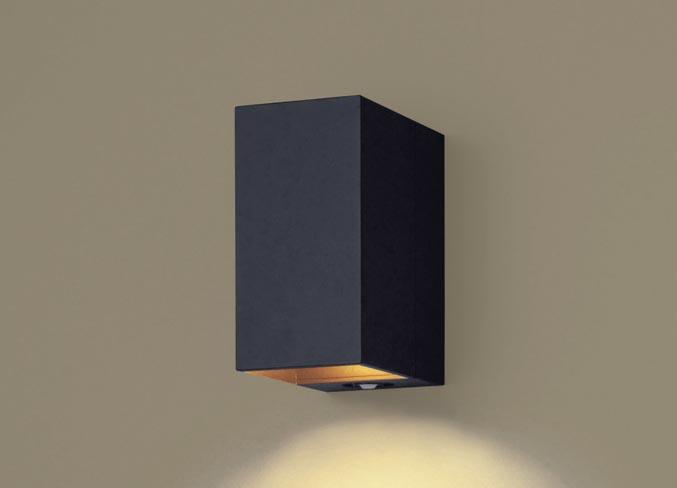 FreePa(点灯省エネ型)LEDポーチライトLGWC81566BK(オフブラックレザーサテン)(電気工事必要)Panasonicパナソニック