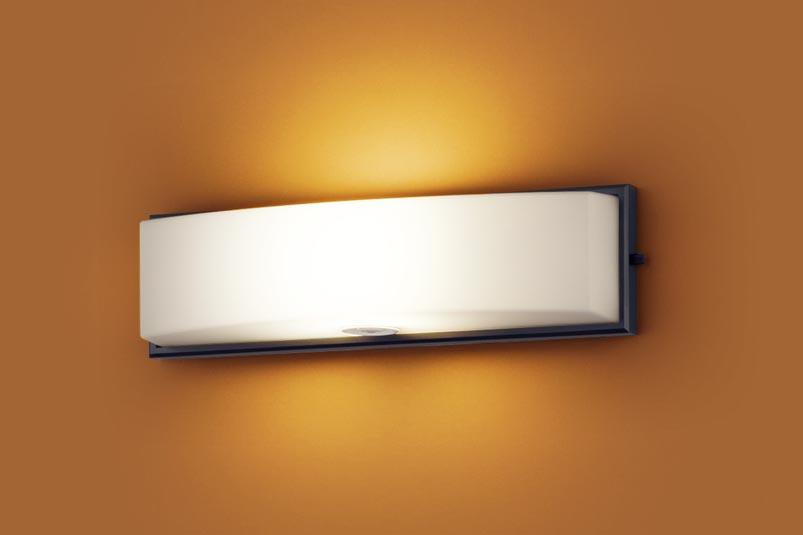 FreePaセンサ(点灯省エネ)LEDポーチライト LGWC85011F (40形)(電球色)(電気工事必要)パナソニック Panasonic