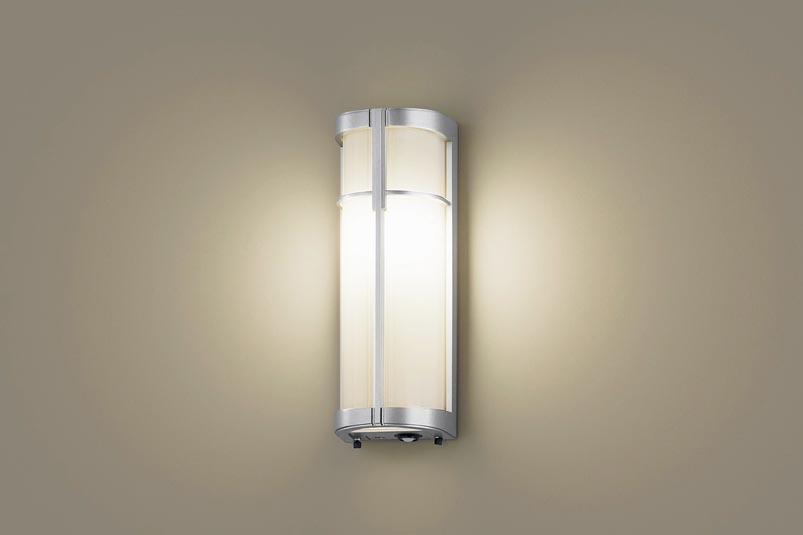 FreePaセンサ(点灯省エネ)LEDポーチライト LGWC85023SF (40形)(電球色)(電気工事必要)パナソニック Panasonic