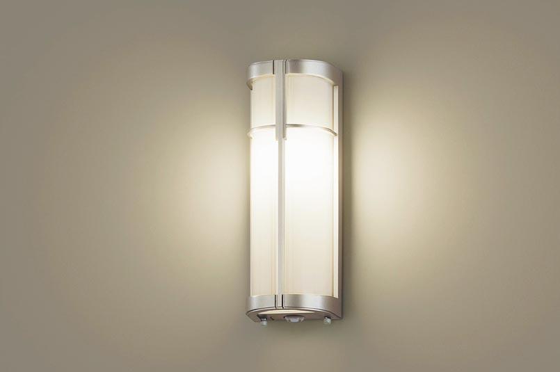 FreePaセンサ(点灯省エネ)LEDポーチライト LGWC85023YF (40形)(電球色)(電気工事必要)パナソニック Panasonic