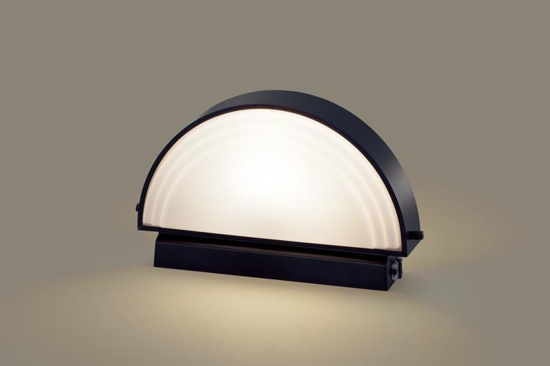 明るさセンサ付LED門柱灯 LGWJ56000Z (40形)(電球色)(電気工事必要)パナソニック Panasonic