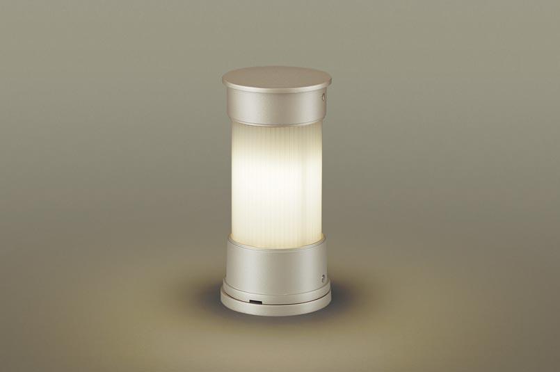 明るさセンサ付LEDアプローチスタンドLGWJ56563YK(プラチナメタリック)(電気工事必要)Panasonicパナソニック